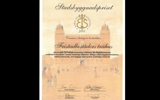 Diplom Stadsbyggnadspriset